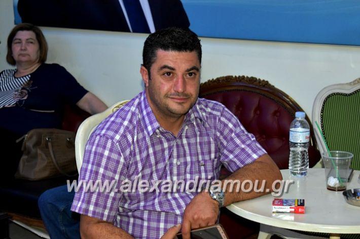 alexandriamou_gkirinisdimarxos2019010