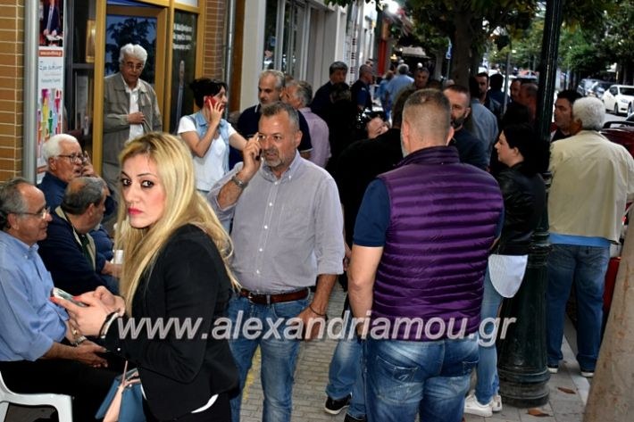 alexandriamou_gkirinisdimarxos2019011