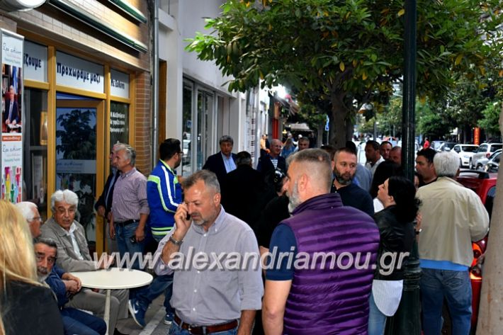 alexandriamou_gkirinisdimarxos2019012