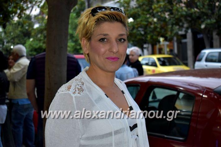 alexandriamou_gkirinisdimarxos2019014