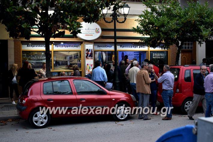alexandriamou_gkirinisdimarxos2019019