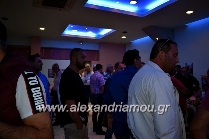 alexandriamou_gkirinisdimarxos2019020