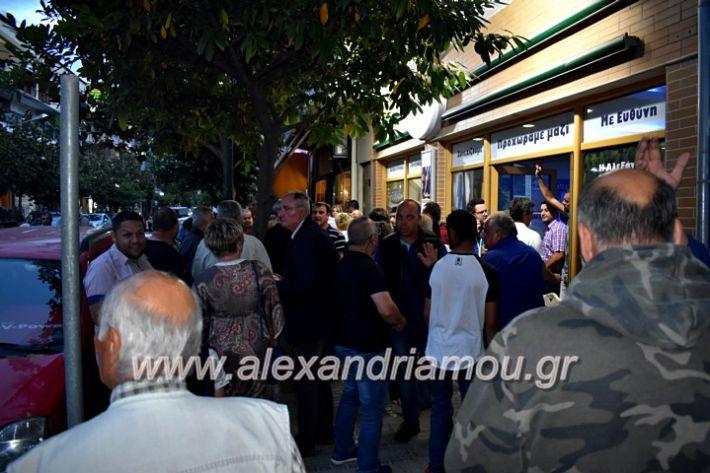 alexandriamou_gkirinisdimarxos2019028