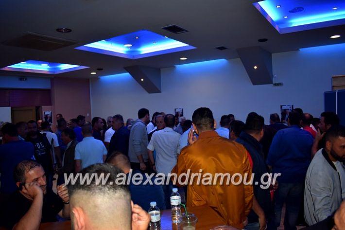 alexandriamou_gkirinisdimarxos2019031