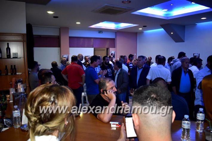 alexandriamou_gkirinisdimarxos2019032