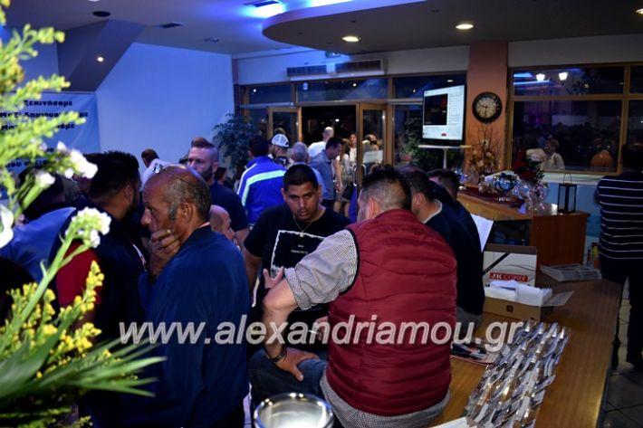 alexandriamou_gkirinisdimarxos2019034