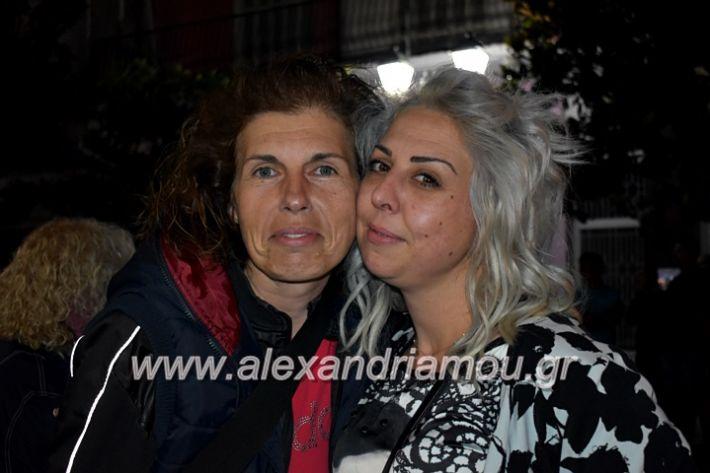 alexandriamou_gkirinisdimarxos2019035