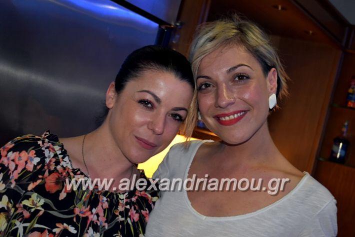 alexandriamou_gkirinisdimarxos2019073
