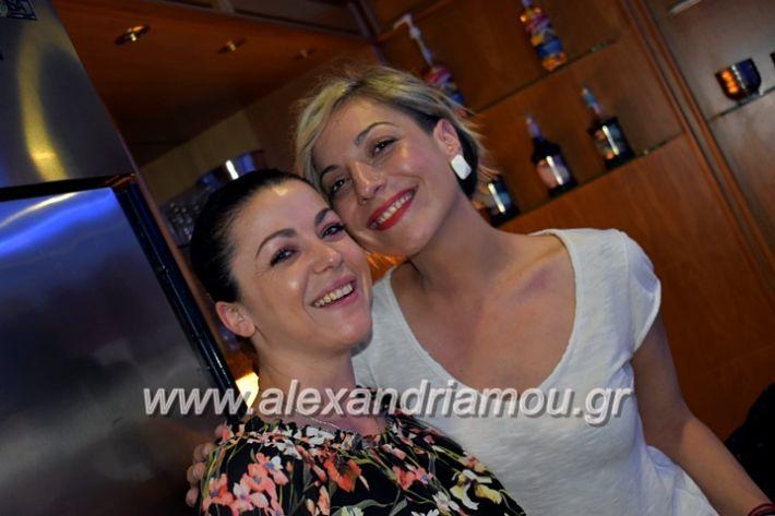 alexandriamou_gkirinisdimarxos2019075