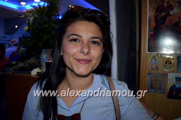 alexandriamou_gkirinisdimarxos2019076