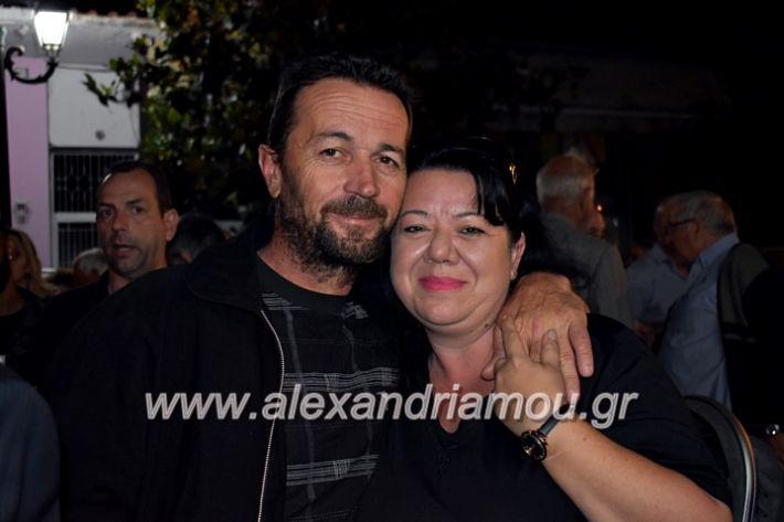 alexandriamou_gkirinisdimarxos2019077