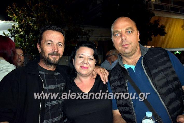 alexandriamou_gkirinisdimarxos2019079