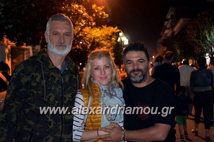 alexandriamou_gkirinisdimarxos2019089