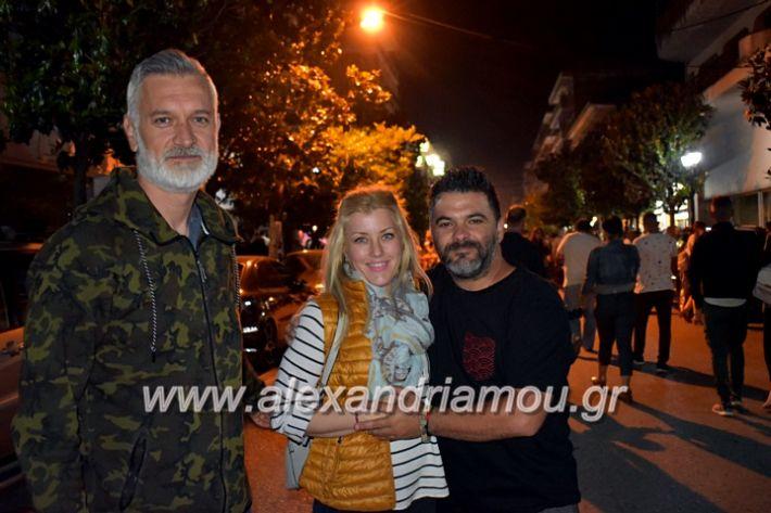 alexandriamou_gkirinisdimarxos2019090