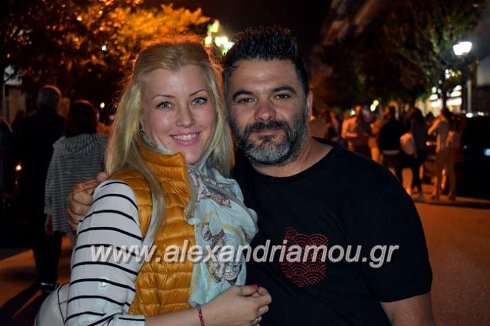 alexandriamou_gkirinisdimarxos2019091