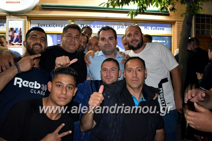 alexandriamou_gkirinisdimarxos2019096