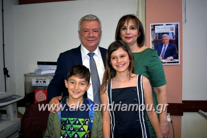alexandriamou_gkirinisdimarxos2019106