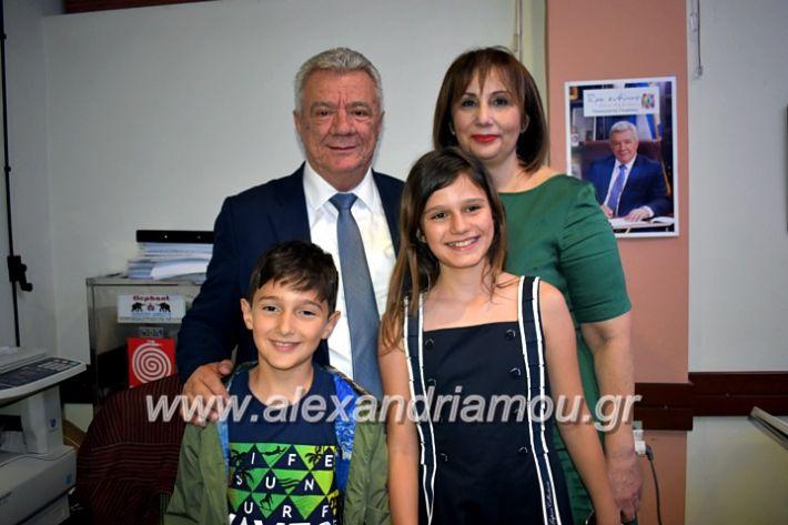 alexandriamou_gkirinisdimarxos2019107