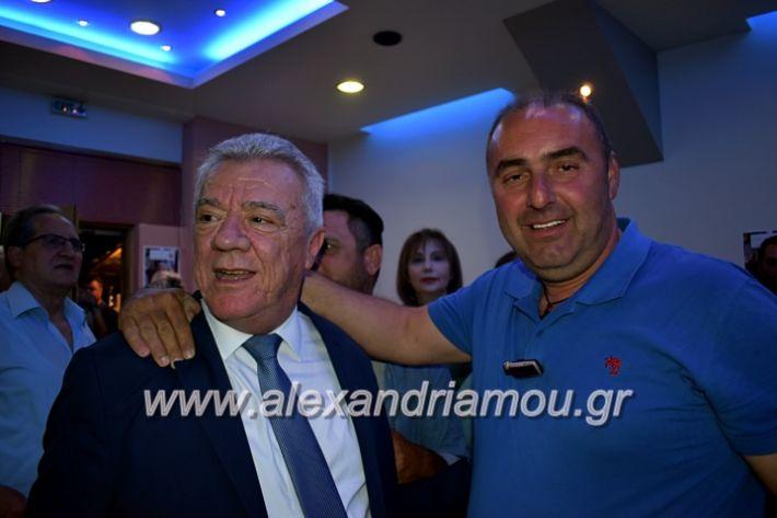 alexandriamou_gkirinisdimarxos2019110