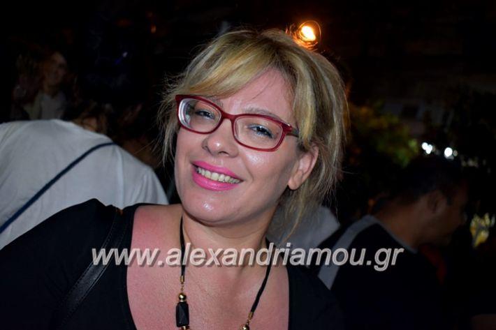 alexandriamou_gkirinisdimarxos2019129
