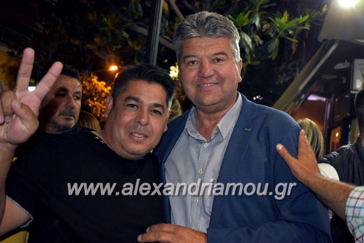 alexandriamou_gkirinisdimarxos2019130