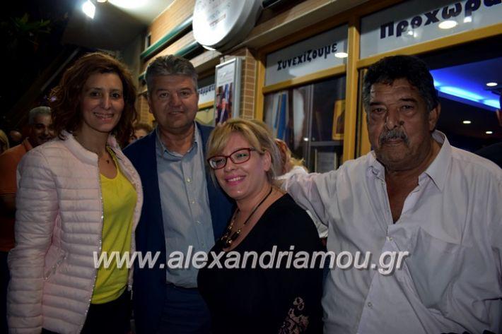 alexandriamou_gkirinisdimarxos2019132