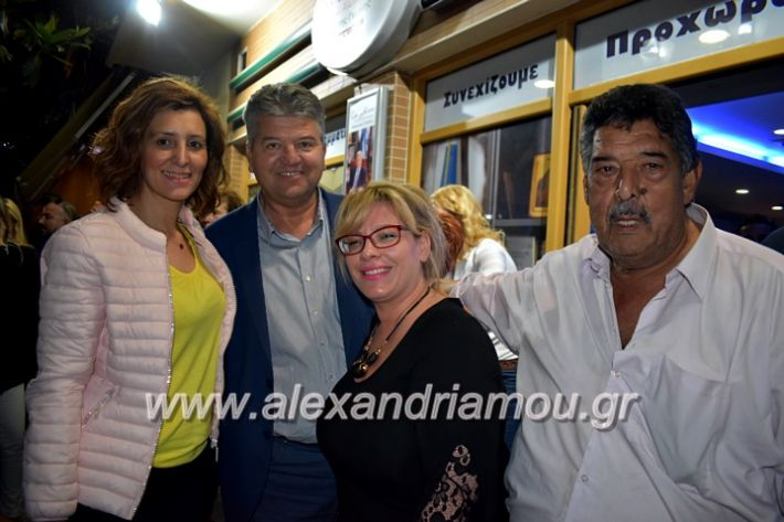 alexandriamou_gkirinisdimarxos2019133