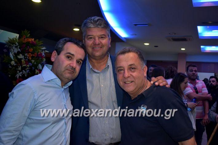 alexandriamou_gkirinisdimarxos2019134