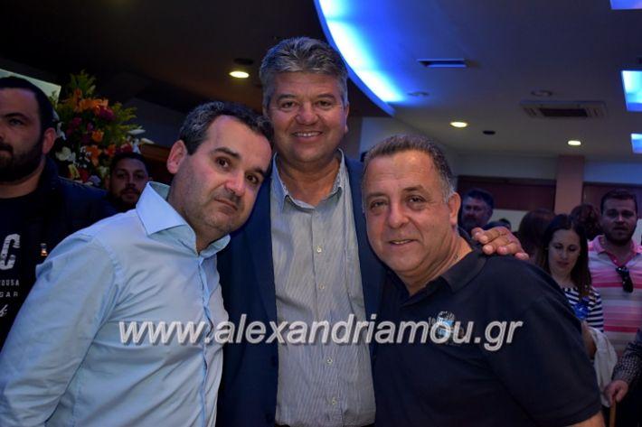 alexandriamou_gkirinisdimarxos2019135