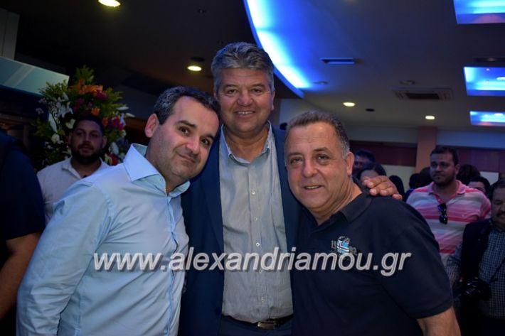 alexandriamou_gkirinisdimarxos2019136
