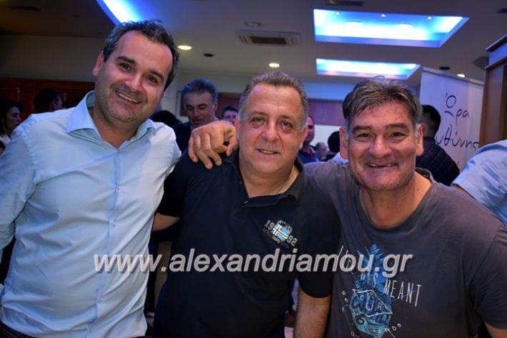 alexandriamou_gkirinisdimarxos2019138