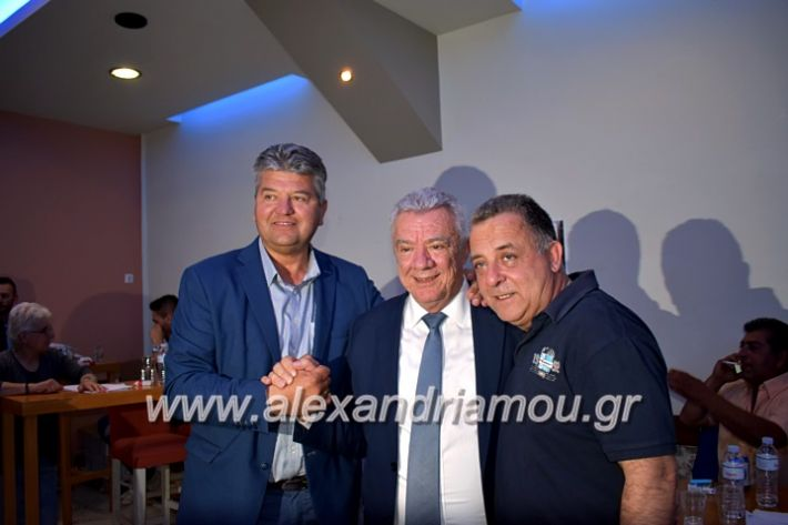 alexandriamou_gkirinisdimarxos2019139
