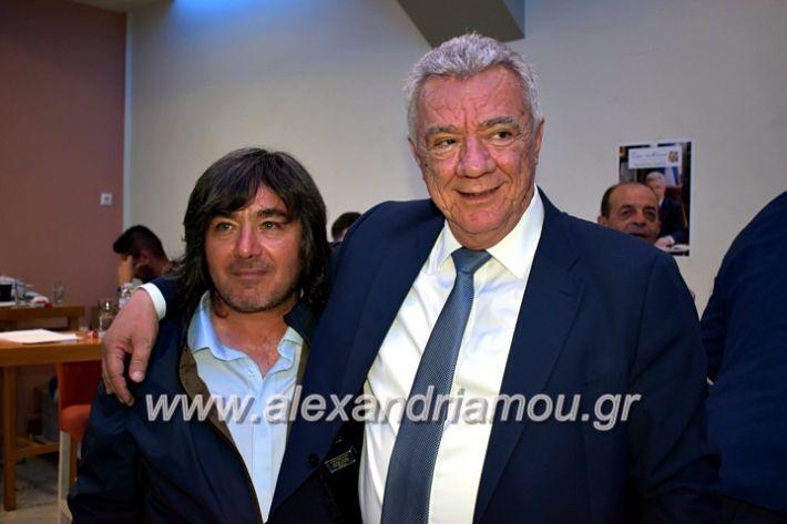 alexandriamou_gkirinisdimarxos2019142