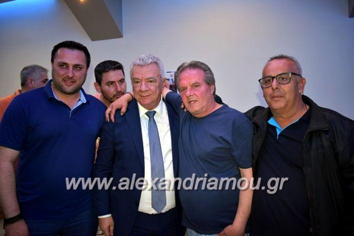 alexandriamou_gkirinisdimarxos2019148