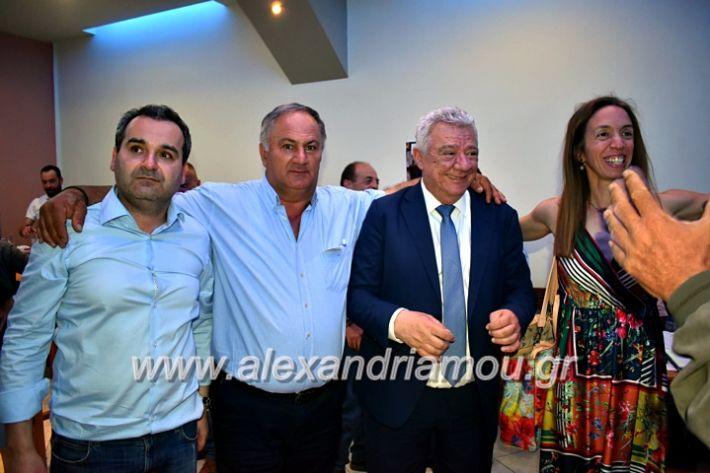alexandriamou_gkirinisdimarxos2019153