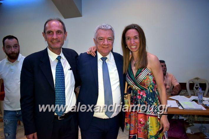 alexandriamou_gkirinisdimarxos2019160