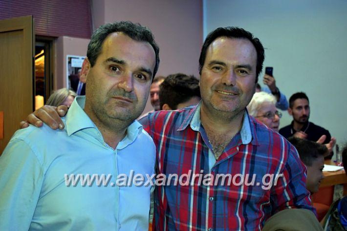 alexandriamou_gkirinisdimarxos2019161