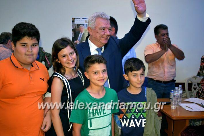 alexandriamou_gkirinisdimarxos2019164