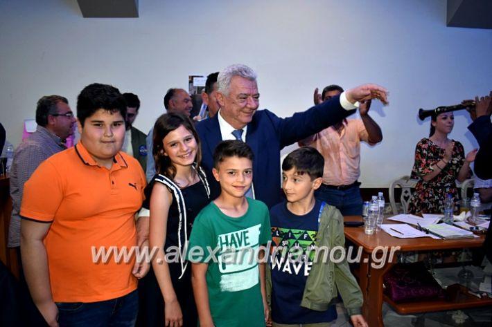 alexandriamou_gkirinisdimarxos2019165