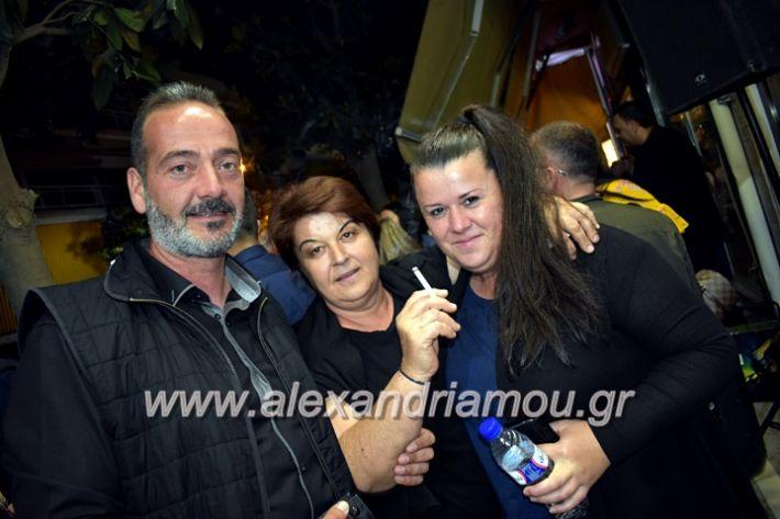 alexandriamou_gkirinisdimarxos2019200