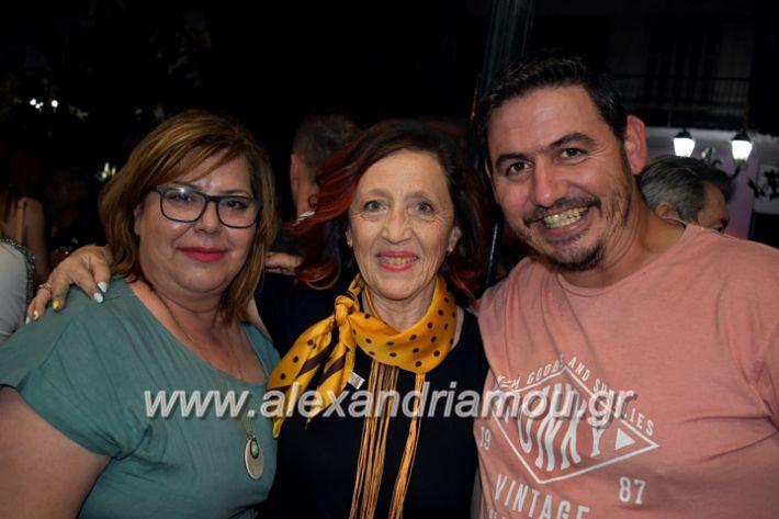alexandriamou_gkirinisdimarxos2019202