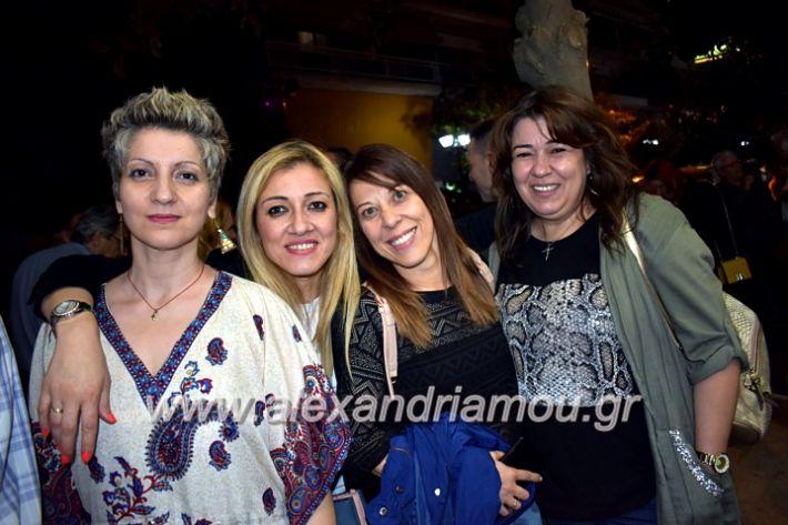 alexandriamou_gkirinisdimarxos2019203