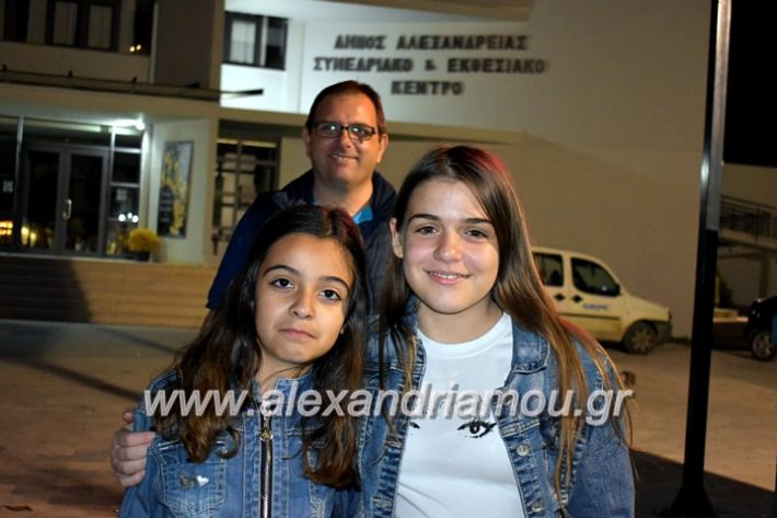 alexandriamou_gkirinisdimarxos2019208