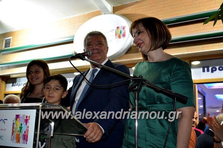 alexandriamou_gkirinisdimarxos2019210