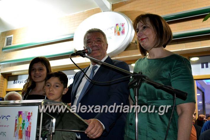 alexandriamou_gkirinisdimarxos2019211