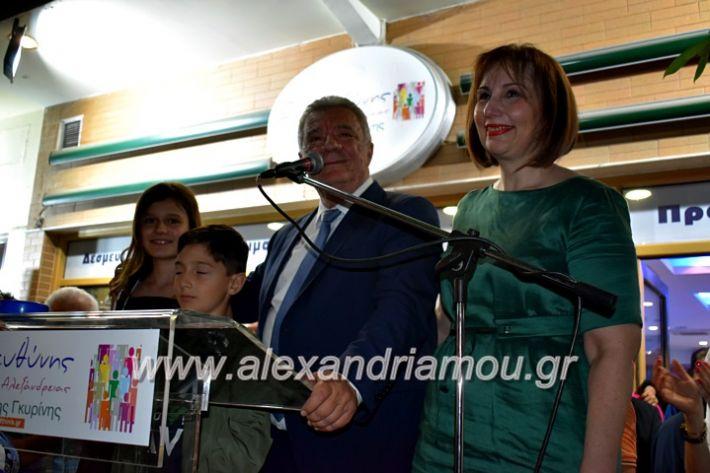 alexandriamou_gkirinisdimarxos2019212