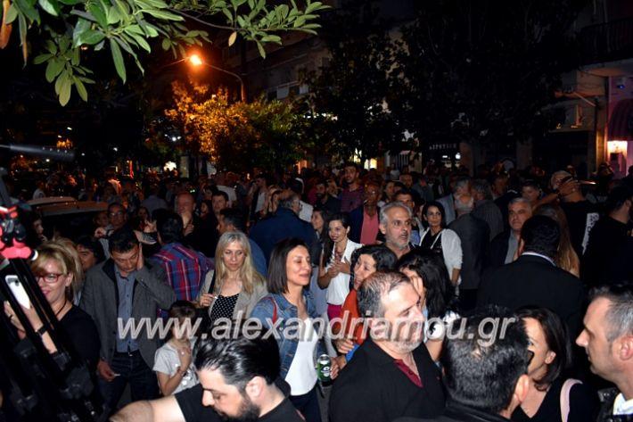 alexandriamou_gkirinisdimarxos2019213