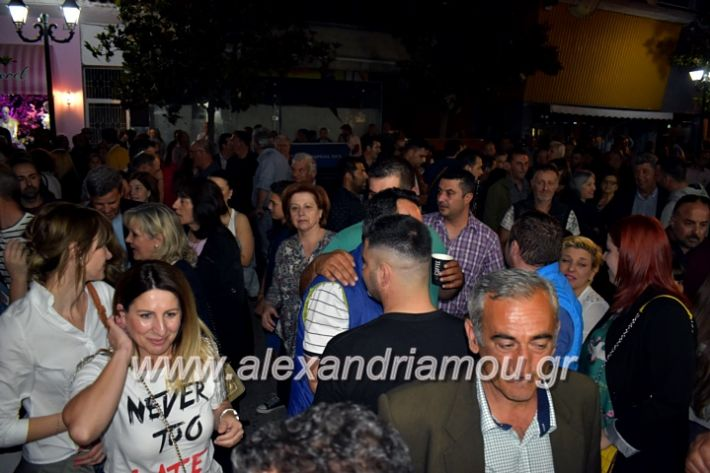 alexandriamou_gkirinisdimarxos2019216