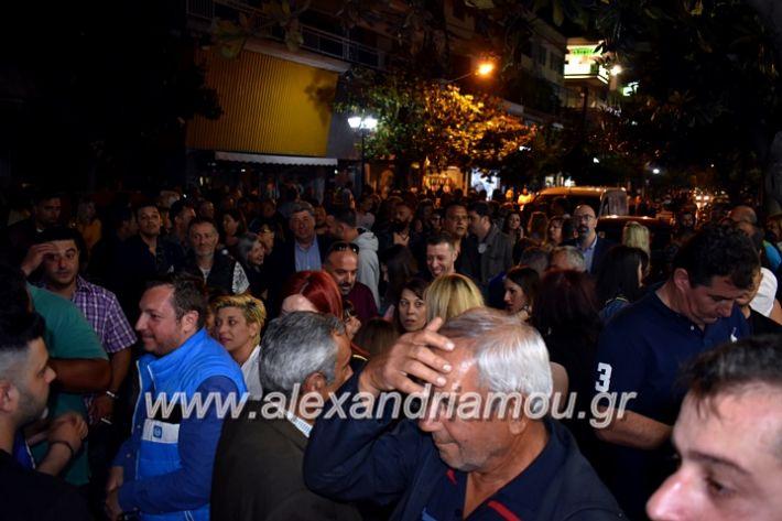 alexandriamou_gkirinisdimarxos2019217