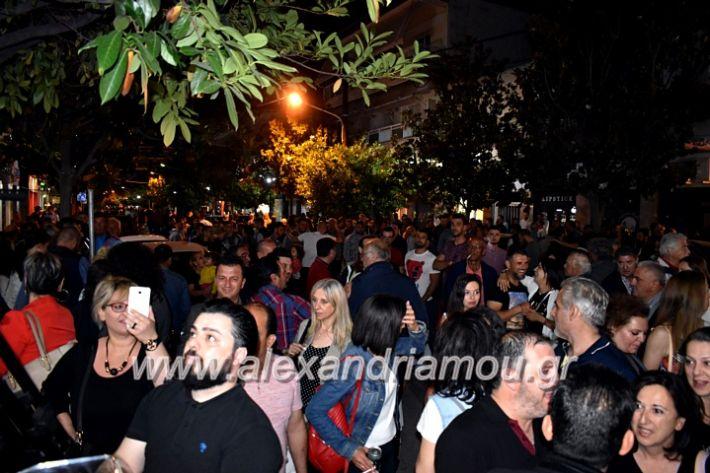 alexandriamou_gkirinisdimarxos2019219